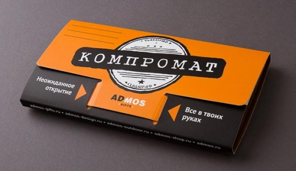 kompromat_01